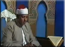 Sheikh Abel Bassite Abel Samade