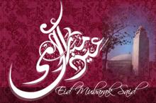 L'Aïd El Fitr 2011 est officiellement fixé pour le Mardi 30 Août 2011