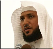 Sheikh Maher Al Mueaqly
